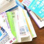 生徒のやる気を育てる宿題の出し方