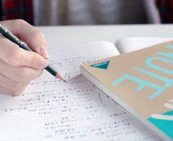 受験生への家庭教師が行うべき指導