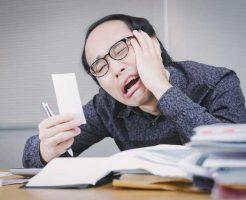 アルバイトで得た所得の税金