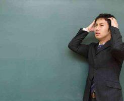 家庭教師の指導は一科目だけでも大丈夫?