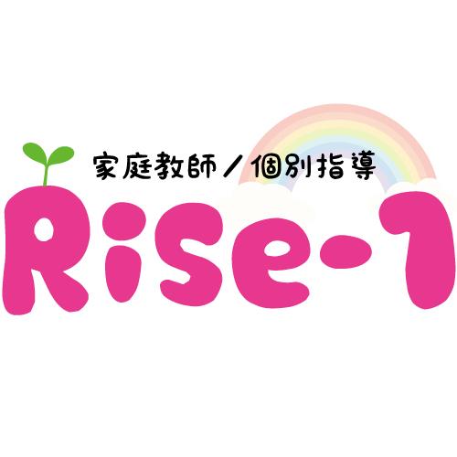 家庭教師/個別指導 Rise-1の求人情報