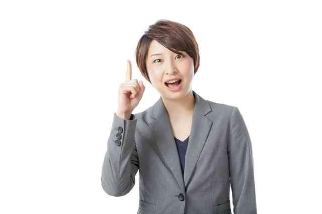 kateikyoushiwosurukotono-merit
