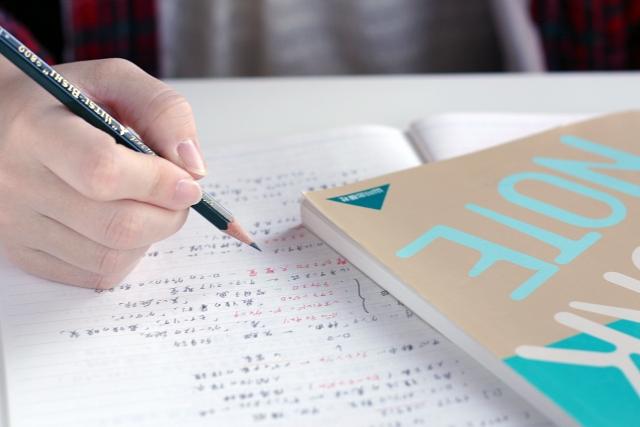 受験生への家庭教師が行うべき指導はどんな教え方なの?