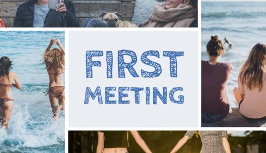 留学生と話したい!初対面の話しかけ方や会話ネタなど友達になりたい人は必見!!