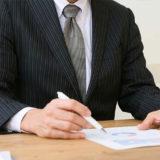 行政書士になる方法をまとめてみた。国家資格の難易度や資格のメリットについて